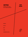 Ken Ueno: Zetsu concerto for violin and chamber ensemble