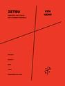 Ken Ueno: Zetsu concerto for violin and chamber ensemble