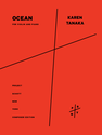 Karen Tanaka: Ocean for violin and piano