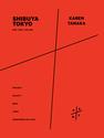 Karen Tanaka: Shibuya Tokyo for two violins